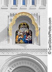 mosaic icon of the Holy Apostles