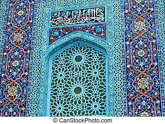 mosaic on the wall of the mosque