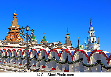 Moscow. Beautiful Kremlin in Izmailovo. - Moscow. The...