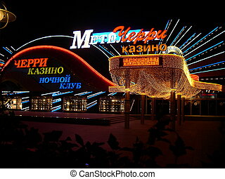 moscow casino 4