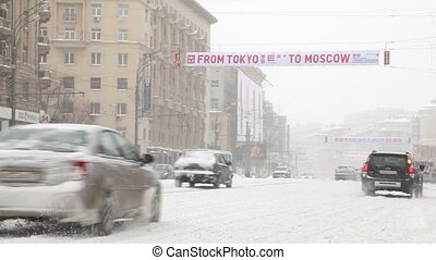 MOSCOW - FEBRUARY 2: Cars on snowy Sadovoe Ring, February 2, 2010 in Moscow, Russia. Height of the drifts increased the record of this season.
