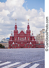 Moscow. Historical museum.