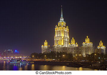 Moscow hotel with name Ukraine