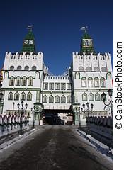 Moscow. Kremlin in Izmailovo.