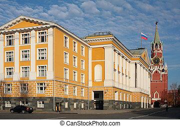 Moscow. Kremlin.