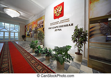 MOSCOW - NOVEMBER 8: Inside of building of State Duma of Russian Federation on November 8, 2010 in Moscow, Russia. Elections to State Duma of Russian Federation will be held in December 4, 2011