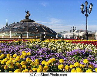 Moscow park - Zone of rest near Moscow Kremlin and Red...