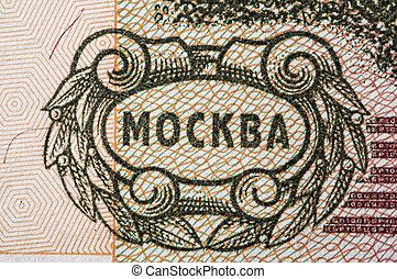 Moscow ruble - Macro closeup of Russian word Moscow on ruble...