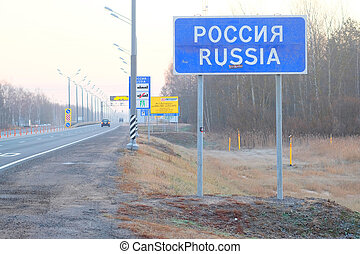 The border of Russia and Belarus