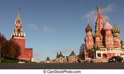 MOSCOW, RUSSIA - OCTOBER 10: Car near Kremlin. October 10, 2008 in Moscow, Russia.