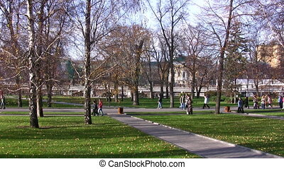 MOSCOW, RUSSIA - OCTOBER 10: People in Aleksandrovsky Garden. October 10, 2008 in Moscow, Russia. Moscow