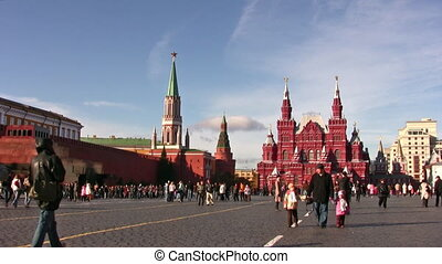 MOSCOW, RUSSIA - OCTOBER 10: Red Square October 10, 2008 in...