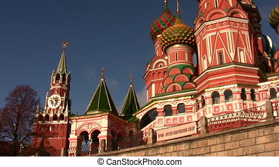 MOSCOW, RUSSIA - OCTOBER 10: Tower. Church. Panning. October 10, 2008 in Moscow, Russia.