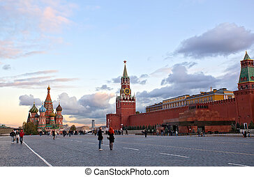 MOSCOW, RUSSIA - SEPTEMBER, 29: Tourists walk on Red square ...