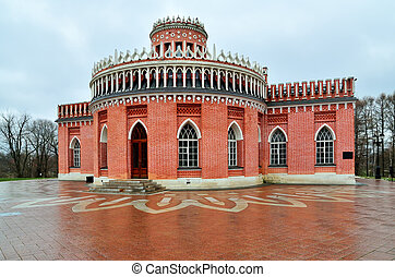 Moscow, Russia, Tsaritsyno - November 19, 2018: Third cavalry corps. Palace and Park ensemble in the South of Moscow