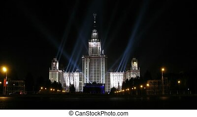Moscow State Uiversitet stands near to road with passing...