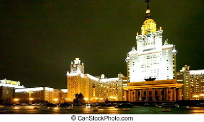 Moscow State University in Russia at night.