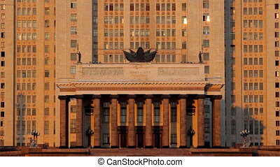 Moscow State University tilt