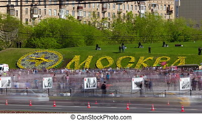 Moscow written in flowers in cyrillic Moskva on Poklonnaya Hill timelapse, in Victory Park, Moscow.