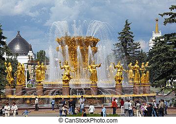 moskva, rusko, -, červen, 7:, ta, all-russia, ukázka,...