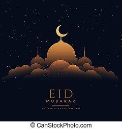 mosque shape above clouds eid mubarak background
