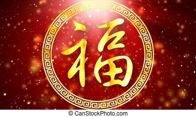 mot, fu, particule, souhait, résumé, fortune, signification, animation, grain, traité, fond, année, nouveau, chinois, heureux, rouges, 4k