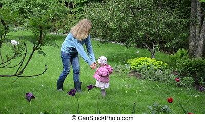mother daughter garden
