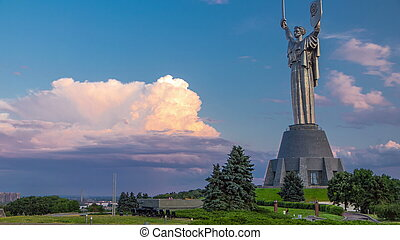 Mother Motherland monument - part of Museum of the Great ...