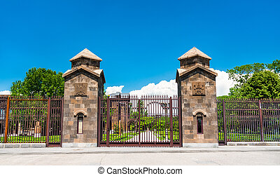 Mother See of Holy Etchmiadzin in Armenia - Mother See of ...