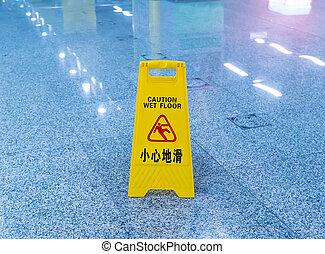"""mouillé, signe, floor"""", """"caution"""