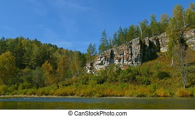 mountain river landscape in Ural mountains