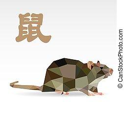 Mouse low polygon art