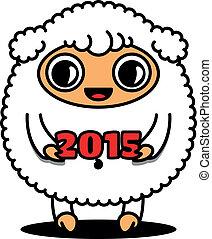 mouton, 2015, signe