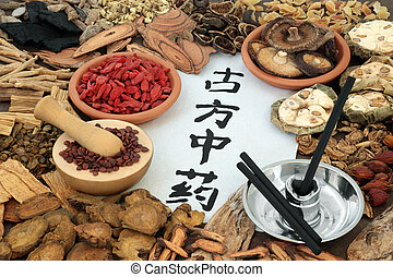 Moxibustion Chinese Herbal Medicine - Herbs used in chinese...