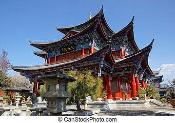 Mu Residence in Lijiang, Yunnan - Mu Residence in Lijiang...