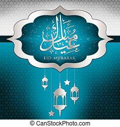 mubarak, format., eid), elegant, vektor, eid, (blessed,...