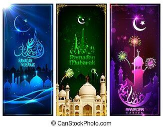 mubarak, meanig, ramadan, eid, plantilla, urdu, mensaje, ...