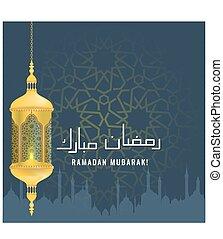 mubarak, ramadan, illustration, invecklad, arabiska, ...