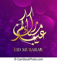 mubarak, saludo, vector, eid, árabe, caligrafía, tarjeta