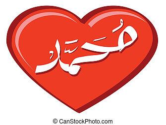 muhammad - prophet muhammad