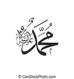Muhammad Prophet of Islam , vector