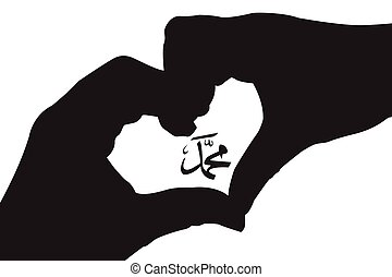 Muhammad prophet of Islam with hand silhouettes