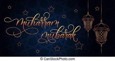 Muharram mubarak greeting card with modern brush calligraphy. Muharram mubarak means Happy New Year. Vector illustration.