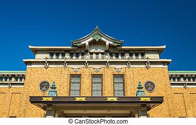 Municipal Museum of Art in Kyoto