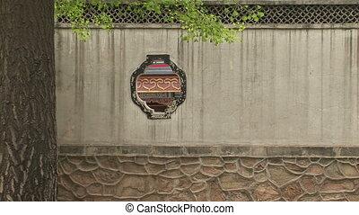 mur, coupure, chinois
