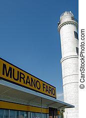 murano, 燈塔, waterbus, 停止