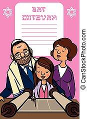 murciélago, invitación, card., ilustración, vector, mitzvah