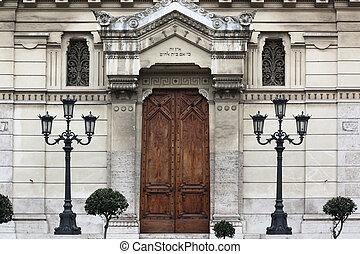 Museo ebraico Rome