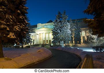 Museum of Fine Arts. AS Pushkin