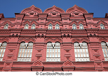 museum of history on red square in moscow, russia